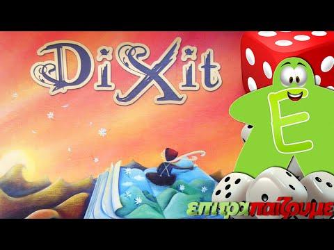 Dixit - review by epitrapaizoume.gr
