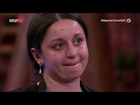 Οι κριτές του MasterChef 5 αποθέωσαν τη Μαργαρίτα στην αποχώρησή της