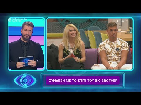 Big Brother | Η αποχώρηση του σπιτιού | 30/10/2020