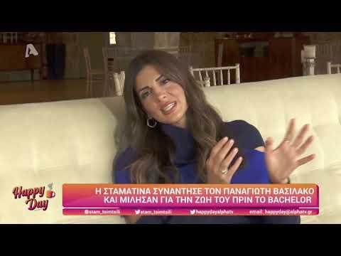 Ο Παναγιώτης Βασιλάκος σε μία αποκλειστική συνέντευξη στην Σταματίνα Τσιμτσιλή