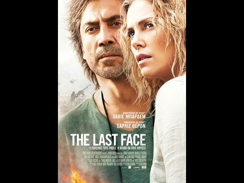 THE LAST FACE - TRAILER (GREEK SUBS)