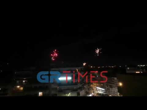 Πρωτοχρονιά Θεσσαλονίκη με πυροτεχνήματα