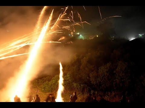 Ρουκετοπόλεμος Χίου 2021   Chios Rocketwar 2021