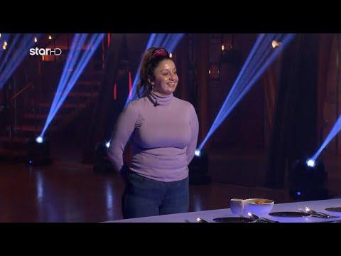 MasterChef 5 - Επεισόδιο 4 - Νίνα - Audition