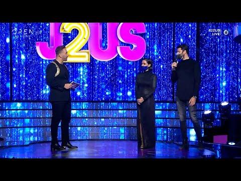 Αλέξης Παππάς και Χριστίνα Σάλτη αποχωρούν από το J2US | J2US | OPEN TV