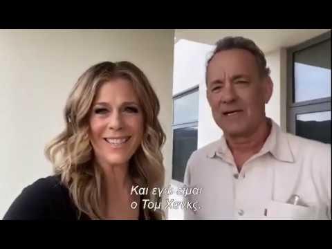 Η Rita Wilson και ο Tom Hanks γιορτάζουν μαζί με τους Έλληνες τα 200 χρόνια απ την επανάσταση