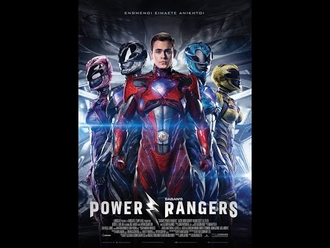 POWER RANGERS - TRAILER (GREEK SUBS)