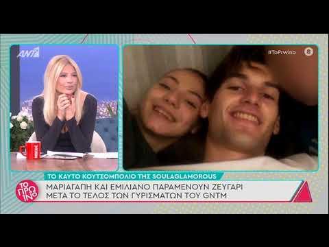 faysbook.gr Η Μαριαγάπη και ο Αιμιλιάνο ποζάρουν μαζί μετά το τέλος των γυρισμάτων του GNTM 3