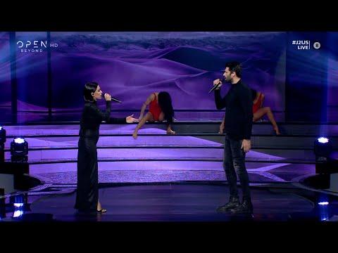 Αλέξης Παππάς και Χριστίνα Σάλτη τραγουδούν Σκόνη και θρύψαλα | J2US | OPEN TV