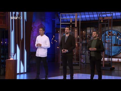 MasterChef 5 | Αυτοί είναι οι τρεις υποψήφιοι παίκτες προς αποχώρηση!