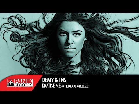 Demy - Κράτησέ Mε feat. TNS - Official Audio Release