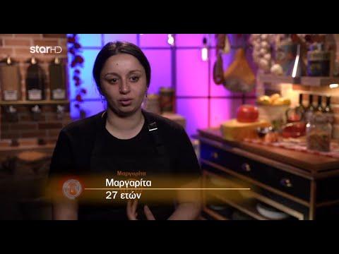 MasterChef 5   Μαργαρίτα: Ξέσπασε σε λυγμούς - «Ντρέπομαι να το πάω στους κριτές»
