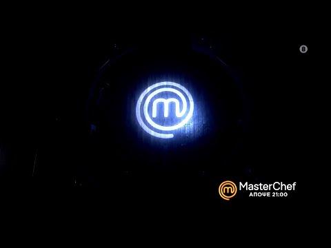 MasterChef 5 - trailer Τετάρτη 9.6.2021 - Ο Μεγάλος Τελικός!
