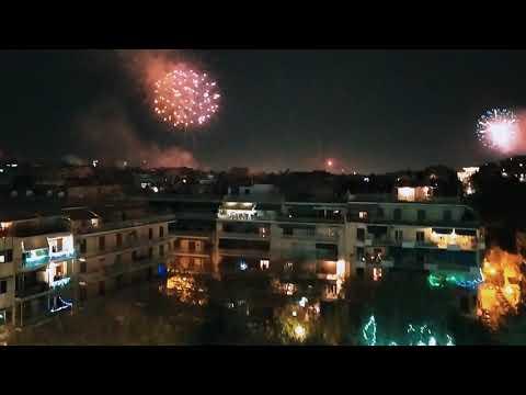 πρωτοχρονιά 2021 Αθήνα