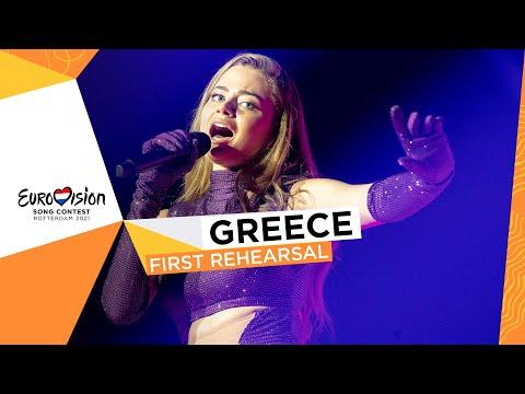Stefania - Last Dance - First Rehearsal - Greece 🇬🇷 - Eurovision 2021