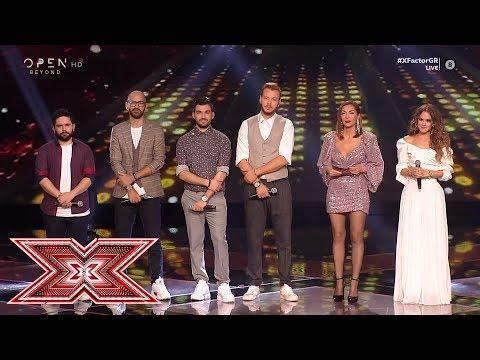 Άνω κάτω και Λίλα Τριάντη στη διαδικασία αποχώρησης | Live 5 | X Factor Greece 2019