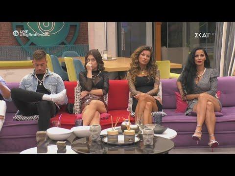 Big Brother   Η αποχώρηση του σπιτιού   23/10/2020
