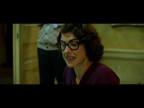 ΕΥΤΥΧΙΑ - Extended Trailer