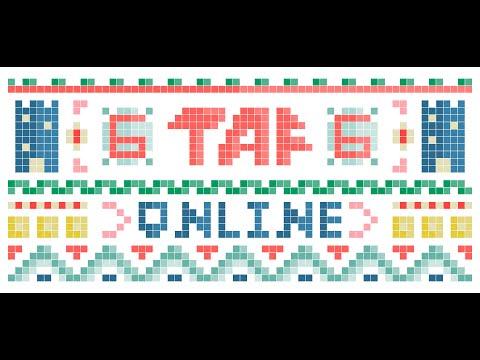 TAF 6 Trailer 2020
