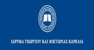 kareliafoundation-scholarships-2016.jpg__501x267_q75_crop_subsampling-2_upscale