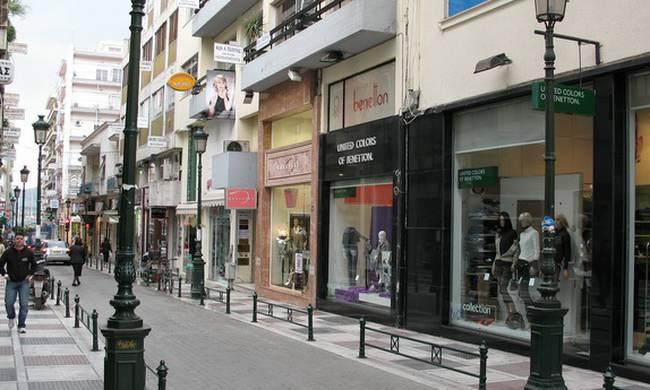 καταστήματα ωράριο