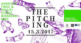 thepitching