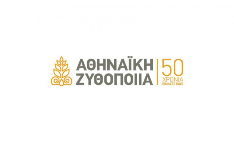 athinaikizithopiia