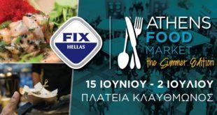 food_market
