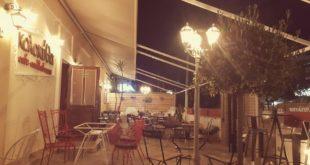 Κολοκύθα Café