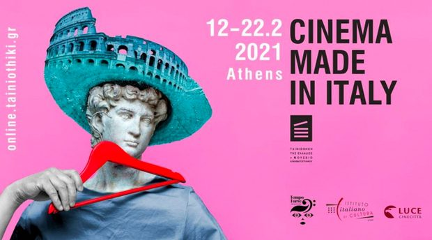 cinema made in italy