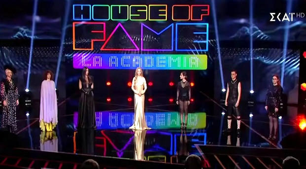 house of fame
