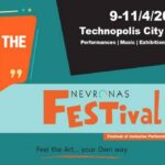 nevronas festival