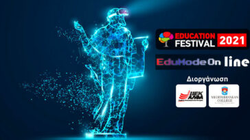 13o education festival