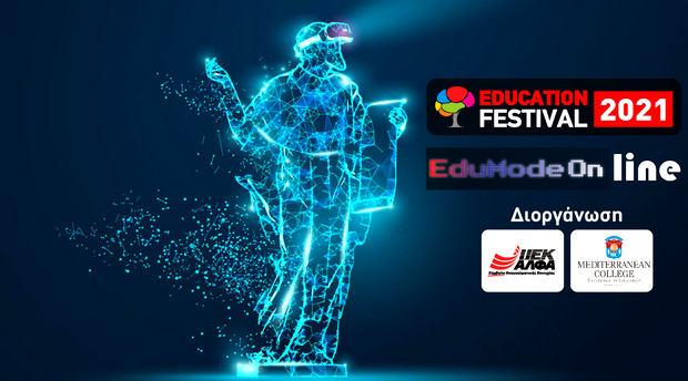 13o education festival