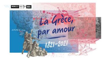 la grece par amour ifa