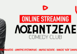 los antzele comedy club