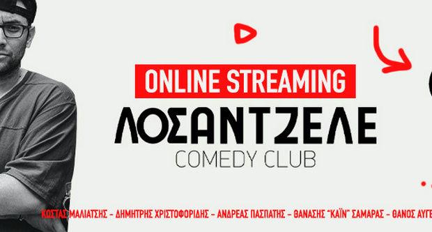 los antzele comedy club