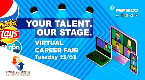 pepsico virtual fair