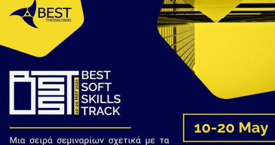 best thessaloniki seminaria soft skills
