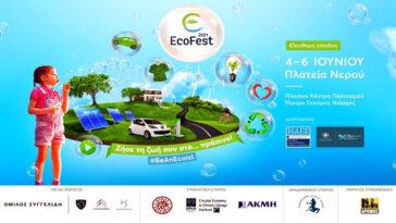 ecofest 2021