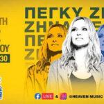 pegky zhna live streaming concert