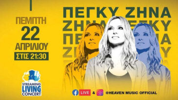 pegky zhna live streaming concert