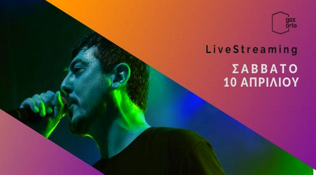 taf lathos live streaming