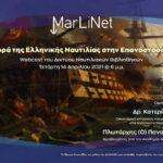 webcast h prosfora tis nautilias to 1821