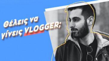 vlogging seminar