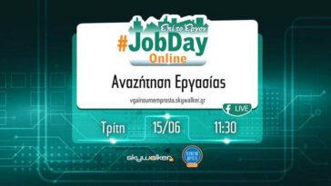 skywalker jobday