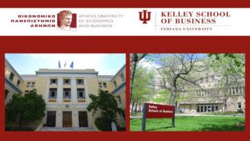 sinergasia aueb me kelley school of business