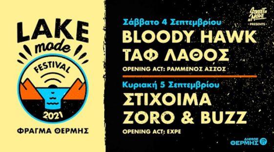 lake mode festival