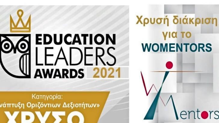 programma womentors