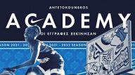 antetokounbros academy